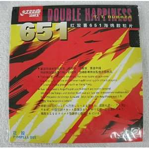 DHS N651 Pips Out Table Tennis Rubber, Double Happiness (DHS