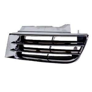 OE Replacement Mitsubishi Galant Passenger Side Grille