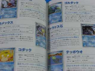 Pokemon Trading Card Game Official Rule Book 2009.Ver